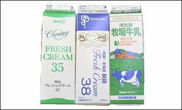 生クリーム・ホリ牛乳